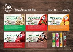 COCONUT BAR FOR KIDS FROM CORFU ISLAND